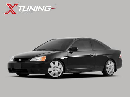Civic - 7th (2002 - 2005)
